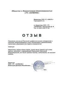 Бешенцев Дмитрий Михайлович
