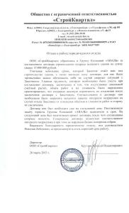 Алексей Владимирович Круглов