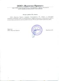 Д.Н. Воробьев
