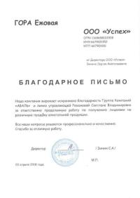 Зинин Сергей Анатольевич