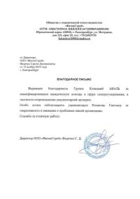 Федечко С.Д.