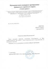 В.А. Васильев