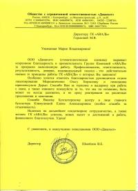 В.Е. Шмойлов