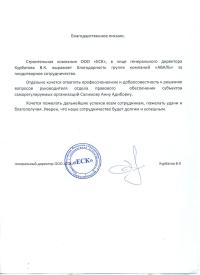 В.К. Курбатов