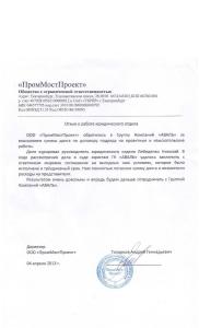 Андрей Геннадьевич Топорков