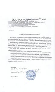 Андрей Владимирович Смоленков