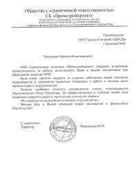 Ю.Н. Машканцев