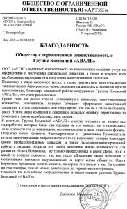 С.В. Морозова