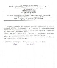 Галина Юрьевна