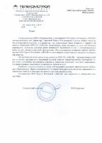 В.П. Скурихин