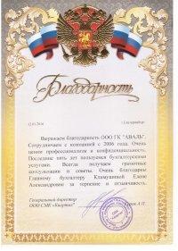 А.П.  Гуров