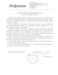 В.А. Зырянова
