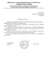 А.Ю. Сотин